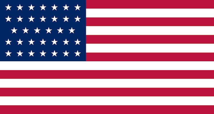 American Flag - Hot Tub Time Machine