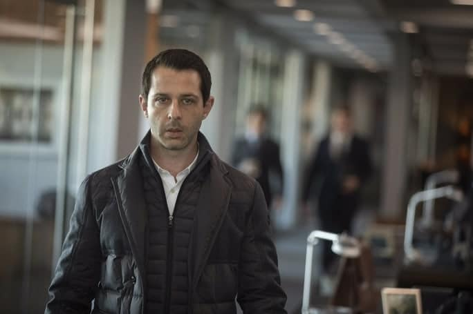 Succession, Kendall Roy - Character Arc