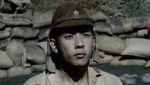 Saigo, Letters from Iwo Jima - War Film