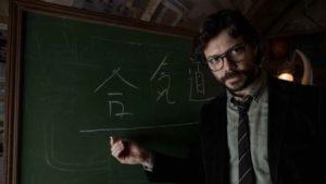 Heist Movie The Mastermind - The Professor